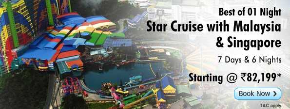 Best of 01 Star Cruise