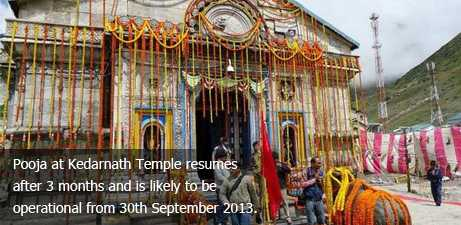 Pooja at Kedarnath Temple resumes after 3 months and is likely to be operational from 30th September 2013.